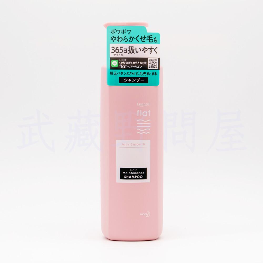 日本花王essential flat 柔順蓬鬆洗髮精500ml