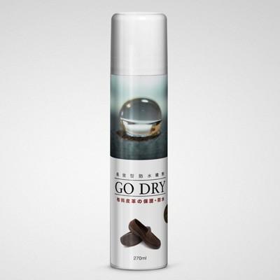【Go Dry】 氟素防水噴霧劑 270ml包裝 (5.5折)