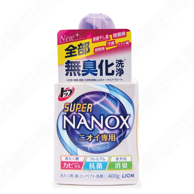日本lionsuper nanox 消臭抗菌洗衣精 400g