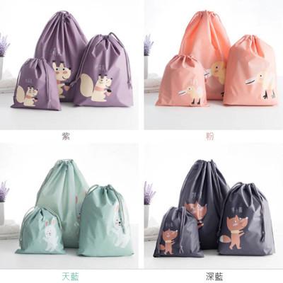 可愛動物圖案輕旅行束口收納袋3件組 (1.7折)