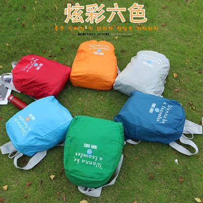 韓版馬卡龍色彩旅行雙肩折疊背包 (1.7折)