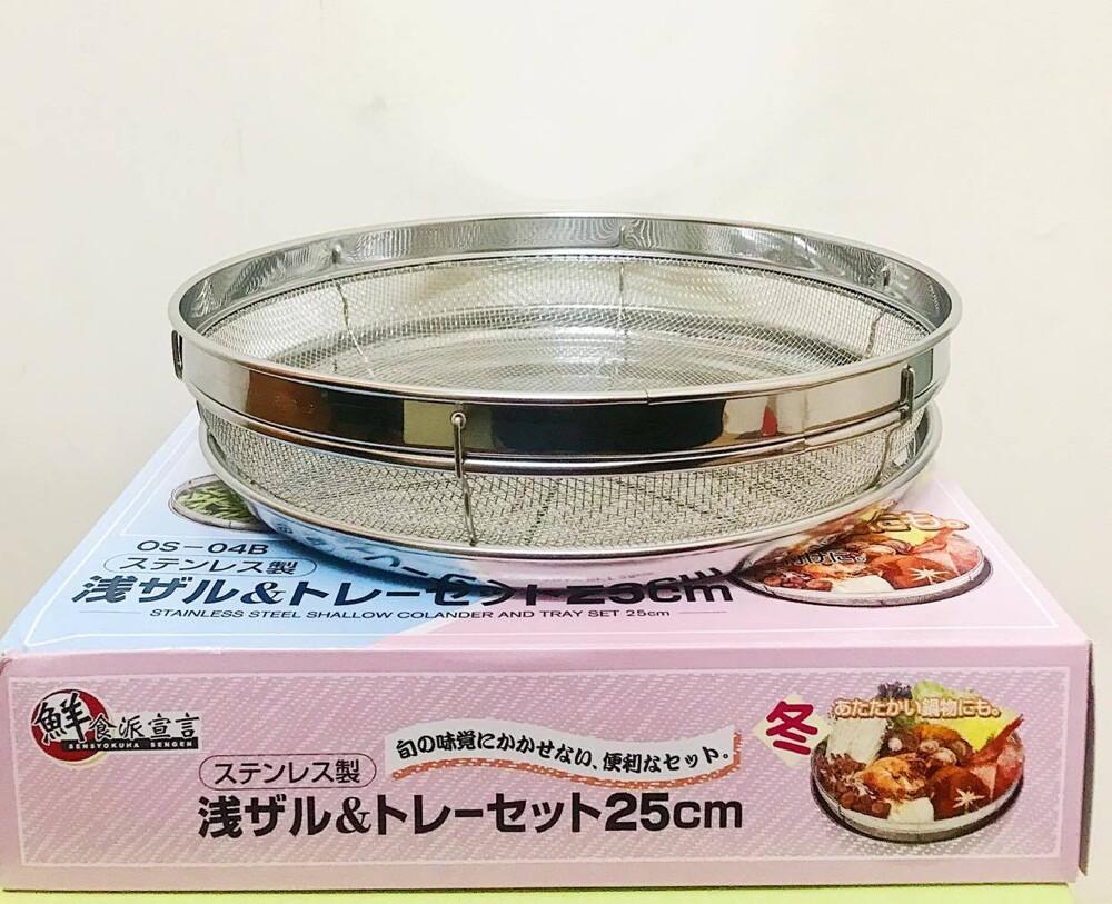 淺型不鏽鋼濾網一組淺型不鏽鋼濾網一組-日本製-made in japan-冷麵-熱火鍋-瀝水都方便
