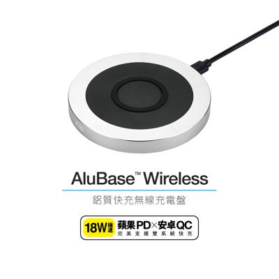 【Just Mobile】 AluBase™ Wireless 鋁質快充無線充電盤-標準版 (6.6折)