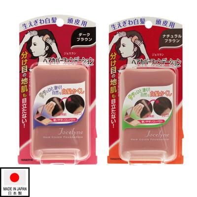 日本柳屋 YANAGIYA 雅娜蒂 白髮遮瑕粉餅 (7.1折)
