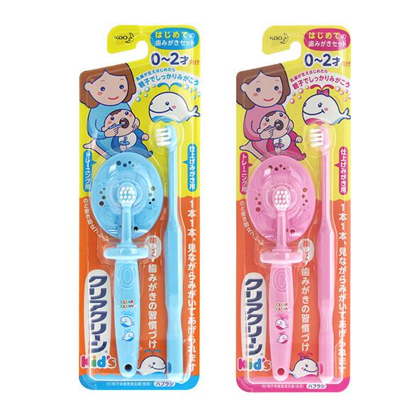 日本花王親子安全牙刷組