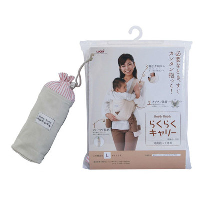 AKACHAN阿卡將 袋鼠前抱揹巾-粉條紋(L) (7.5折)