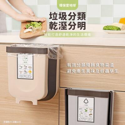 【廚房收納】9L摺疊掛式垃圾桶(咖啡色)可掛垃圾桶 多功能收納 車用垃圾桶 廚餘垃圾桶