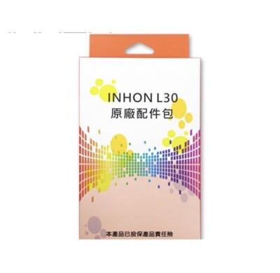 INHON 應宏 L30 摺疊式4G老人機的原廠配件盒.原廠電池.座充 (8.9折)
