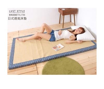 LUST生活寢具《3.5尺 日式和風床墊 》透氣性更勝記憶墊˙高密度學生床墊˙質感絕佳 (8.5折)