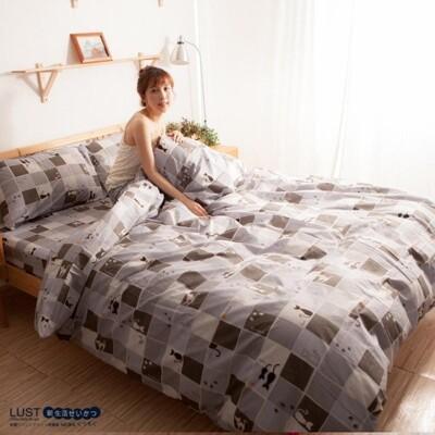 【LUST寢具】 低調貓咪  新生活eazy系列-雙人薄被套6x7尺、台灣製 (8.6折)