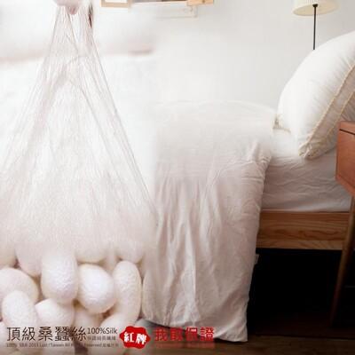 【LUST】 7x8尺 《100%(長纖)桑蠶絲被 4公斤》360T柔軟綿布【紅牌】蠶絲認證 (9.5折)