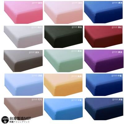 【LUST】素色床包/100%純棉//精梳棉床包/台灣製造【5尺標準雙人】(不含被套/枕套)簡約