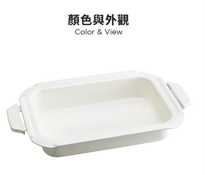 bruno 陶瓷料理深鍋 boe021多功能電烤盤 專用配件 (9.6折)