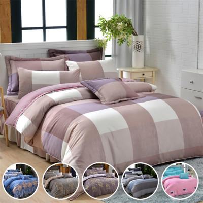 【羽織美】舒柔綿加大八件式兩用被床罩組(六款花色可選) (5.3折)