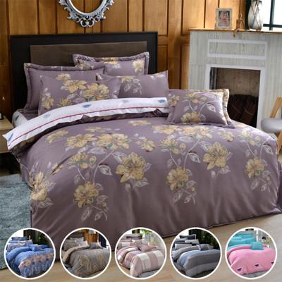 【羽織美】舒柔綿雙人八件式兩用被床罩組(六款花色可選) (5折)