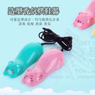[樂生活] 造型香氛除臭殺菌烘鞋器價格為一雙兩隻腳唷 (1.5折)