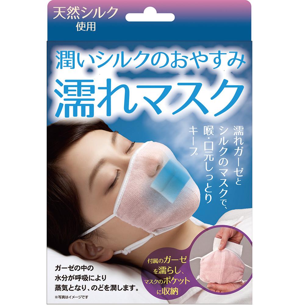 alphax日本進口 蒸氣絲絹口罩(櫻花粉)
