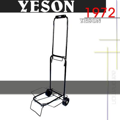 YESON - 摺疊式好收納手拉手推車MG-9162 (4.5折)