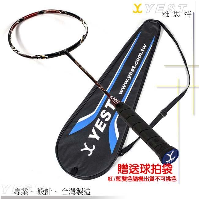 yest 雅思特 - 全碳纖維羽球拍 ys-t900