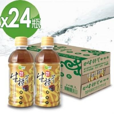 【康健天地】特活綠。牛樟芝機能飲(24入/箱) 夏季特賣 滿額贈好禮 (7.8折)