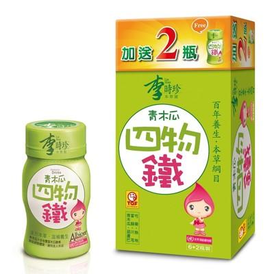 【康健天地】李時珍。青木瓜四物鐵飲品 (7.1折)