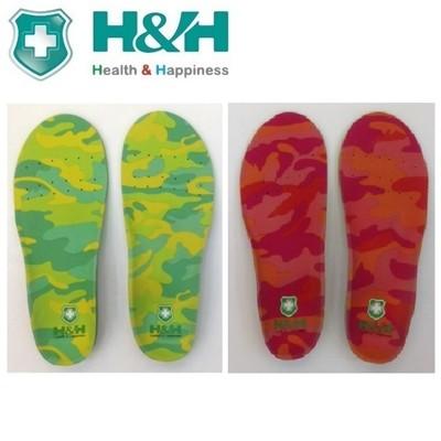 【康健天地】H&H。醫用矯正鞋墊(未滅菌) (7.4折)