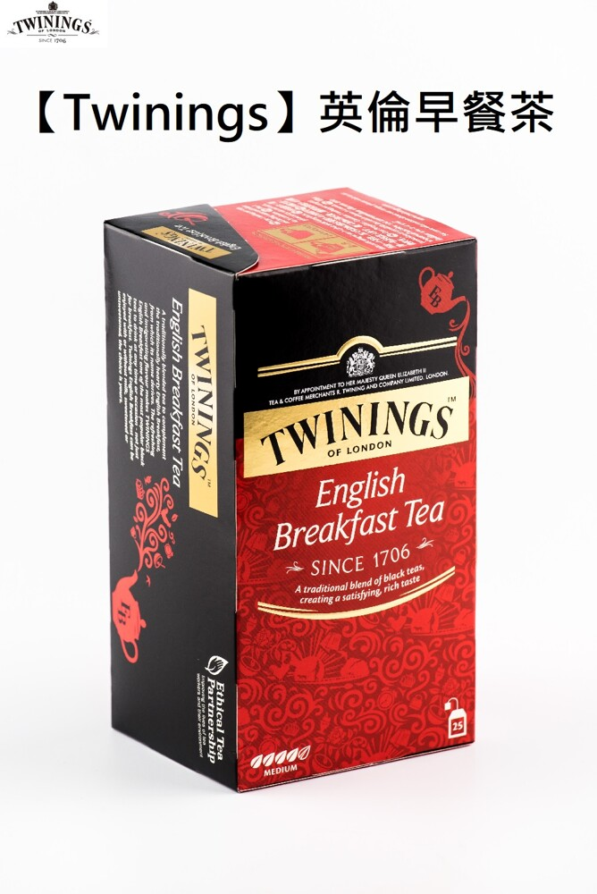twinings唐寧茶英倫早餐