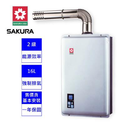 符合2級節能申請補助2000★含基本安裝★ 櫻花 16L 強制排氣數位恆溫 熱水器 SH-9166F (8折)