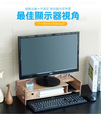 【Vencedor】 電腦營幕架增高架 (DIY組合-LCD螢幕架》-A款 (3.7折)