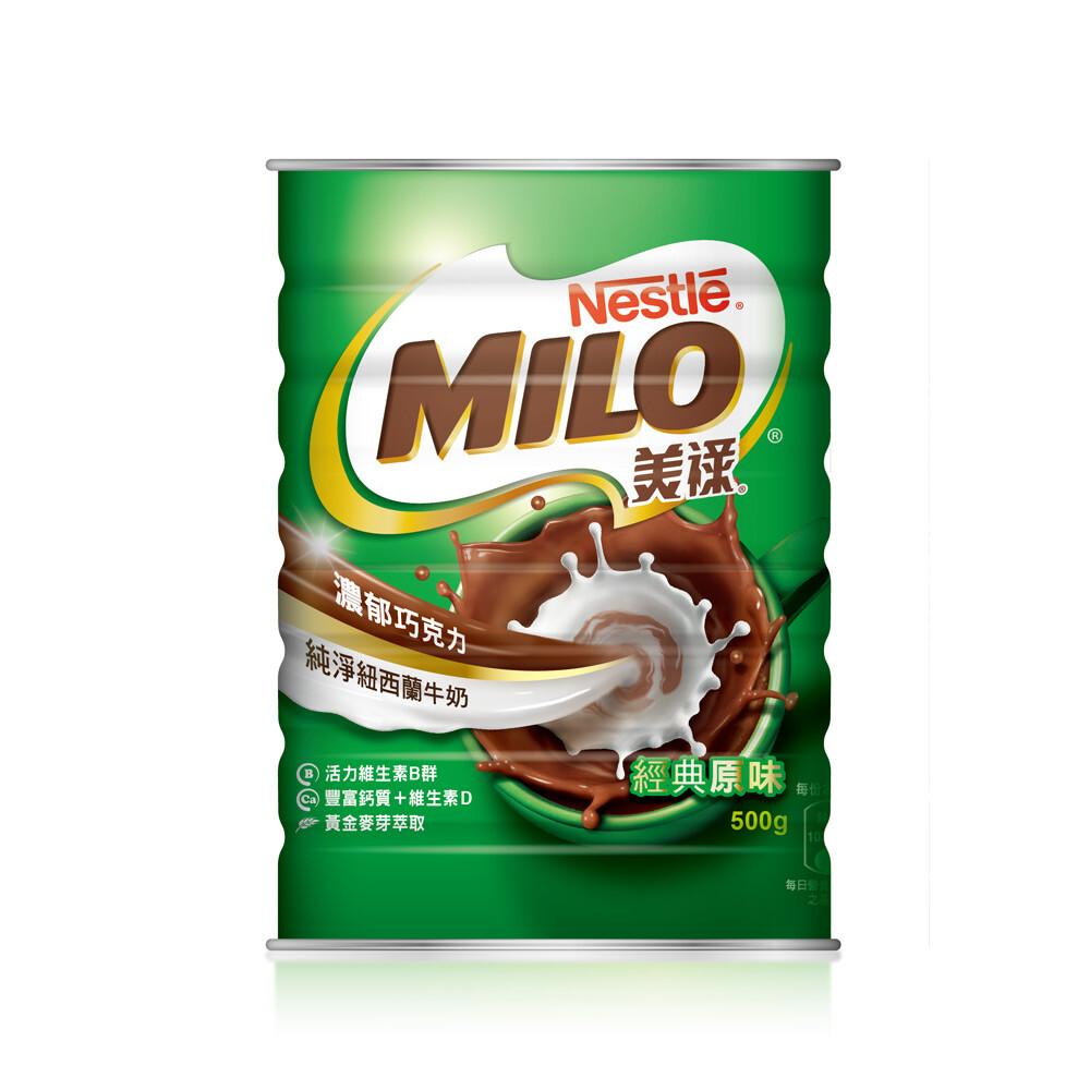 美祿巧克力麥芽-經典原味500g 雀巢 nestle 巧克力麥芽飲品