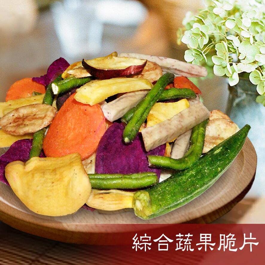 蔬果脆片150g秋葵 菠蘿蜜 敏豆條 蘋果  紅蘿蔔 紫地瓜 芋頭 甘藷條  南瓜 山苦瓜 艾曼莊園