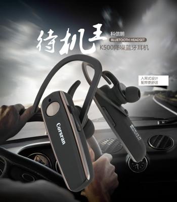 掛耳式耳機 無線音質好藍芽耳機K500超長待機掛耳式開車入耳塞式聽歌運動跑步  DF星河~ (5折)