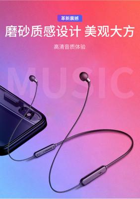 無線耳機-掛式雙耳入耳式超長續航無線藍芽跑步運動耳機高音質東川崎町 (5折)