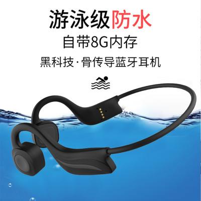 游泳耳機 骨傳導藍芽耳機無線頭戴運動跑步騎行游泳MP3一體自帶內存不入耳 米家 (5折)