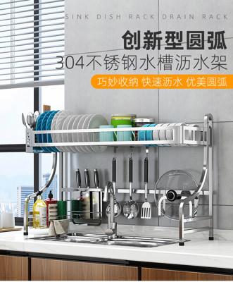 水槽置物架 水槽碗架瀝水架廚房置物架304不銹鋼水池上方放碗碟濾水架收納架 (5.3折)
