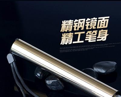 雷射筆 遠射大功率激光手電藍光指星雷射燈航海指示教鞭可充電激光筆 (5折)