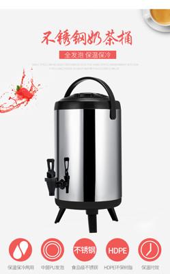 304不鏽鋼8L茶水桶8公升冰桶 L保溫桶保溫茶桶不銹鋼保冰桶保冷桶 手提冷熱飲料桶果汁桶 (5折)