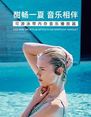 游泳耳機 ABY適用索尼游泳耳機防水MP3水下專業潛水運動藍芽耳機入耳式雙耳無線超長待機 米家 (5折)