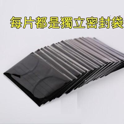 【現貨不用等】 四層活性碳口罩 成人口罩 黑色 (0.3折)