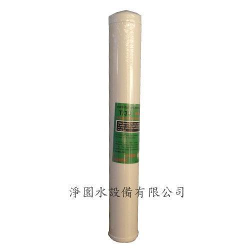 台製20英吋全戶式水塔過濾器/商業用/專用濾心 - 顆粒活性碳t33濾心 20吋 20