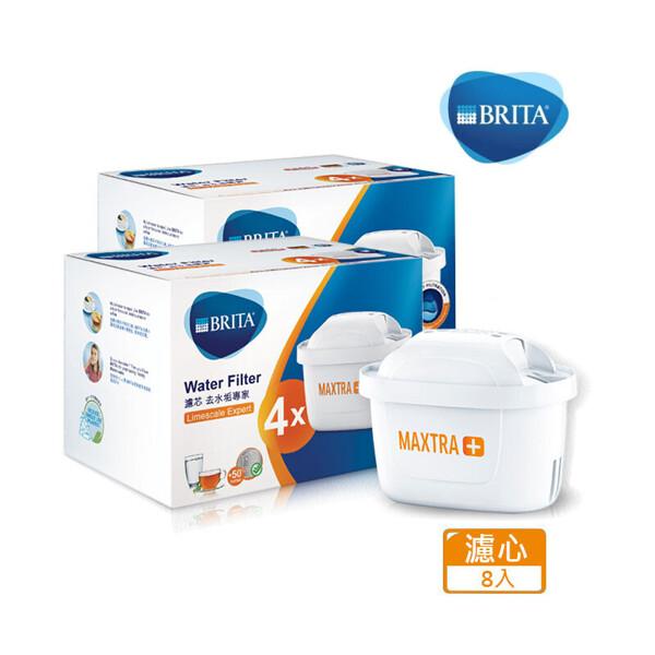 [新品上市] brita maxtra plus濾芯-去水垢專家旗艦版p4x2 (共8芯)