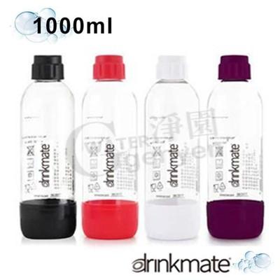 美國 isoda 氣泡水機專用水瓶1000ml - 1入 (7.9折)