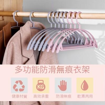 高品質超厚多功能乾濕兩用防滑無痕衣架 (1.4折)