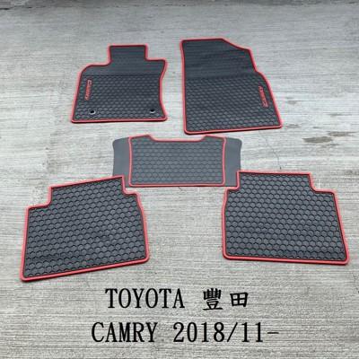 【猴野人】豐田 TOYOTA CAMRY 2018/11-年式 橡膠防水腳踏墊 防潮 專用卡扣設計 (10折)