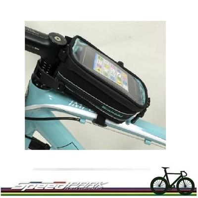 【速度公園】Bianchi Frame BAG 自行車 上管袋 馬鞍袋 上管手機袋 防水 Iphon (10折)