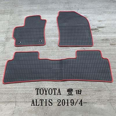 【猴野人】豐田 TOYOTA ALTIS 2019/4-年式 橡膠防水腳踏墊 防潮 專用卡扣設計 (10折)