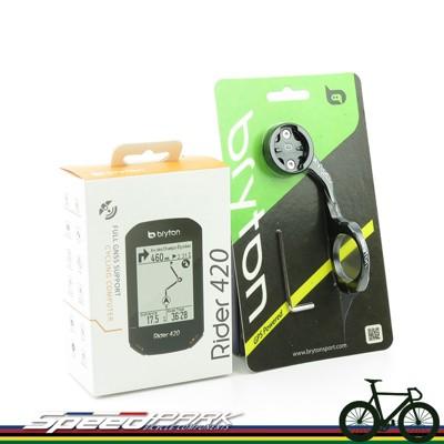 【速度公園】Bryton 420T『主機+踏頻+心跳帶+安裝座』碼表 GPS 支援踏板式功率計 【買 (10折)