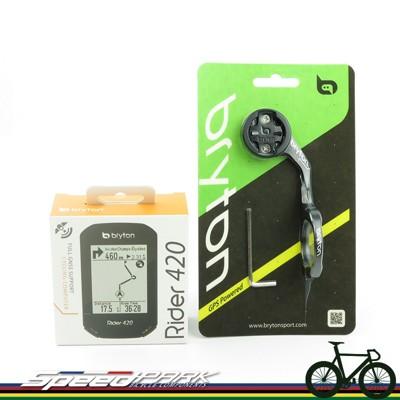 【速度公園】Bryton 420E『主機+USB充電線+安裝座+掛繩』碼表 支援踏板式功率計 【買就 (10折)