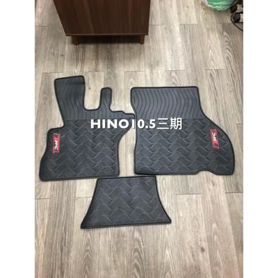 【猴野人】HINO 10.5噸/12噸貨車 三期 橡膠防水腳踏墊 防潮 專用卡扣設計 (10折)