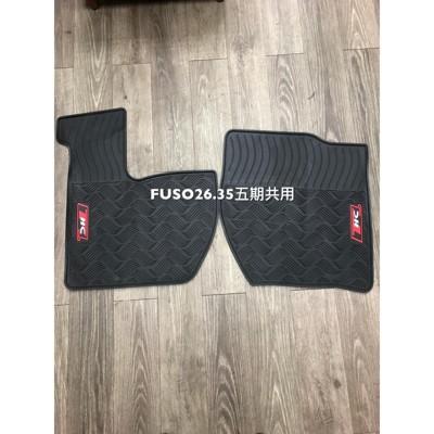 【猴野人】三菱 FUSO 26噸/35噸-五期 貨車 橡膠防水腳踏墊 防潮 專用卡扣設計 (10折)